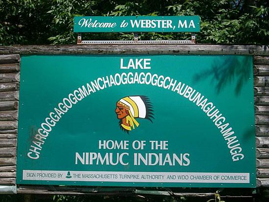 Самое длинное название озера